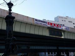 高速道路橋げたに、箱根駅伝の走路の表示?興味がなく知りませんでした。