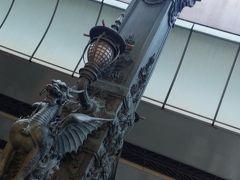 麒麟像  映画「麒麟の翼」で有名になりました。東京都の繁栄を意味していると聞いたことがあります。