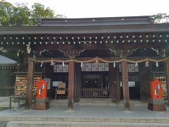 それでは萩松陰神社にてお参り。