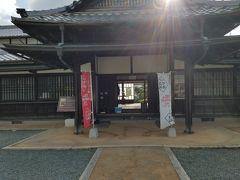 別宅入り口。 ここで萩市文化財1日券を購入。  この後、回る予定の場所も軒並み100円取られるため310円ならすぐに元が取れる。