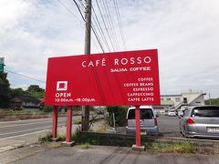 カフェ ロッソ