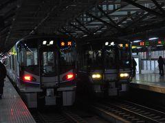 福井駅 (福井県)