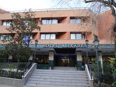 ホテル アリサレス 4星ホテルです。