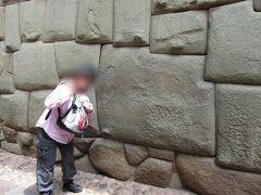 ペルー>クスコ>12角の石 12角の石です。細い路地にありました。石に触れてはいけません。多くの観光客が集まっています。順番に写真撮影しました。