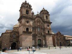 ペルー>クスコ>自然史博物館(Museo De Historia Natural) さて、自由時間(約1時間)となりアルマス広場の自然時博物館へ。入口で入場チケット販売されていましたので、今回は施設内の観光は「なし」にしました。