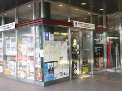 弘前駅の1階にある観光案内所にて、まずは地図をゲット。