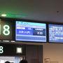 旅の始まりはおなじみの羽田空港。到着空港となる三沢空港を利用するのは平成20(2008)年の下北半島を旅した時以来10年ぶりです。