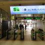 2日間お世話になった宿を後にして、弘前駅に到着。青森駅までの切符を購入します。