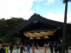こちらが大きさで有名な、出雲大社神楽殿です。