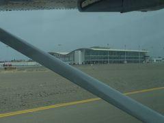 空港に帰ってきました。