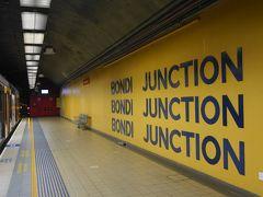 ボンダイ・ジャンクションに到着です 列車はここが終点、行き止まりです