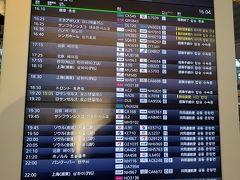 羽田空港へやってきました⊂(^-^)⊃ 上海へ飛び立ちます!  わたしのスキルでは事前チェックインや座席指定ができず... チェックインカウンターはなかなか混雑していて、1時間ほど並びました。