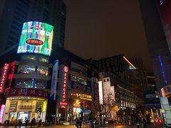 南京東路駅に到着しました! 夜遅くで、結構店も閉まっているのにこの派手ハデさ。  上海にキター!ってかんじ。