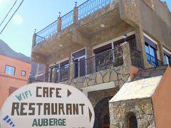 トドラ渓谷に入ってきました。既に14時です。まずはこちらのオーベルジュ(Auberge Restaurant La Petite Gorge)でランチです。