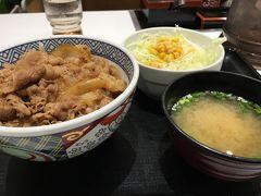 羽田空港 吉野家で最後の日本食を堪能