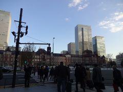 歩いたほうが早い東京駅丸の内口へバスで送ってもらい解散!! コロコロを転がしながら新丸ビルで買い物。