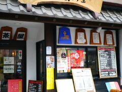 4年前に来た「ぱん茶屋」、まだあった~(人´з`).:* 今日は確認だけ...