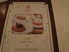 遅めのランチは16:30で イーストサイドカフェのプライオリティシーティングの予約を入れてました