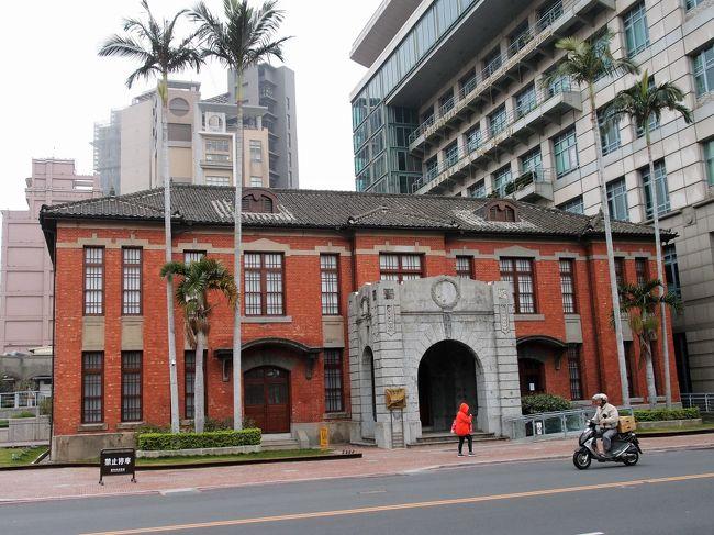 新竹市役所