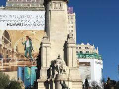 スペイン広場。
