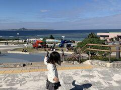 まずは北上し美ら海水族館へ、伊江島がきれいに見えます。 いつか行ってみたいな伊江島、ヨナグニウマで海を泳ぎたいです。 あと3年くらいしたらかな?