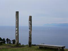 都井岬です。