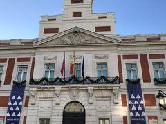 マドリード行政公館