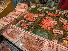 ところかわって近江町市場へ。 我々の狙いはカニと干物たちです。