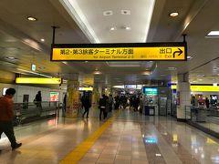 おはようございます。早朝の空港第2ビル駅です。 ……ここまで来る間に三途の川を見た…。  実は本日、午前3時に家を出て最寄りJR駅まで真っ暗な中2.5kmを歩き、そこから約90分総武線で成田空港まで来たんですよ。 その行程も割と馬鹿だな、とは思うんですが(タクシー使えよ&空港バス使えよ)誤算は電車内がすっっっっごい寒かった事ですね…! 90分間震えが止まらず、本気で凍死するかと思った。 こんなことなら大人しく京成バス使えば良かったわー。  成田の駅に着いた瞬間、持っている服を全て着込んだわい。 後から知ったんだけど、この日大寒波が来てたのね。そりゃ寒いわけだ。  【5:04発 東京→6:28着 空港第2ビル】