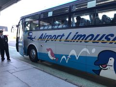 【9:55高松空港発→高松築港】 750円  飛行機が15分ほど遅れたにもかかわらず、バスはちゃんと待ってくれていました。 高松築港まで750円。先に券売機で乗車券の購入が必要です。