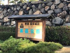 正月三が日は入園料無料♪(・▽・) 入り口で日本100名城のスタンプも捺せました。