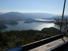 天空の足湯からの眺望です。眼下に水月湖・菅湖・三方湖が見えます。