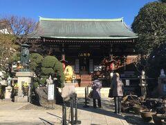 2番目 青雲寺(恵比寿) 西日暮里 1番目から2番目までは住宅街をひたすら歩く感じで、山手線でひと駅ほどの距離があります。 ご利益=正直