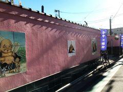 3番目 修性院(布袋尊) 西日暮里 寺の塀には、四季をモチーフにした布袋尊のイラストが描かれています。