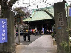 11:00到着。 6番目 護国院(大黒天)上野公園 正式には東叡山寛永寺護国院。通称「護国院大黒天」として知られます。