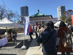 11:30 弁天堂参道に到着。  ここは七福神巡り以外の参拝者が多いので参拝までに15分かかりました。