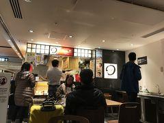 チェックインは搭乗3時間前からだったので、夜ご飯を食べることに。 関空で食事をするのは初めてでしたので、あまりお店がわからず、しかもどのお店も激混みだったので、一番すいていた「たこ昌」さんで。
