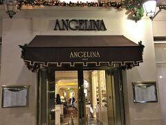 【 Angelina Rivoli 】 http://www.angelina-paris.fr/en/  レストラン・ル・ダリで,茶をしばいてる間に,ル・ムーリスのすぐ隣にあるアンジェリーナにお土産を買いに行きました(写真は2019年の元旦の開店前に撮影)。
