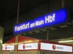 空港へ向かうため、中央駅ではSバーンを利用します!!