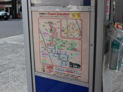 さて、松本ミニ散歩へ。松本市が運営しアルピコ交通が運行しているタウンスニーカー号を利用する。 駅前を中心に東西南北にコースが設定されている。一乗車200円だが、1日500円のフリーパスもある。
