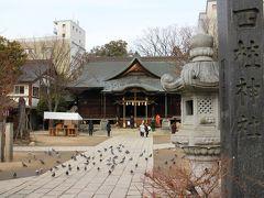 バスを中町で下車し、四柱神社へ参拝。