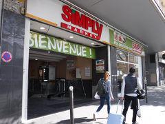 シンプリー マーケット (パリ メイン店)