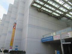 1月8日11時過ぎ。 ヴェルニー公園から国道16号線を渡って横須賀芸術劇場前にやってきました。