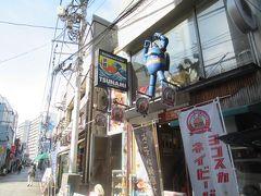 ヨコスカネイビーバーガーの人気店TSUNAMI