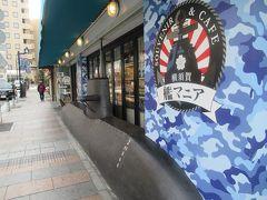 お店の前に潜水艦の模型がある「艦マニア横須賀」 2017年11月オープンのまだ新しいお店です。