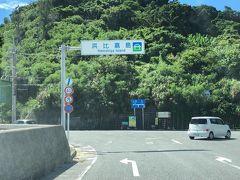 ドライブで浜比嘉島へ