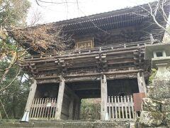 次のバスまでまだ時間があるので一度南門から出て近くの竹林寺に行って見ます。  ここは四国霊場の31番札所で重要文化財が数多くあるお寺です。