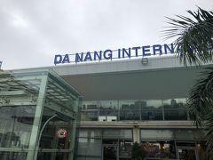 ダナン空港に到着。ホーチミン編へ。
