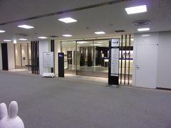 成田空港 国際線 ANAラウンジ (第4サテライト)