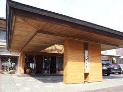 カフェを後にして、今宵の宿、支笏湖第一寶亭留翠山亭へチェックイン 二泊します
